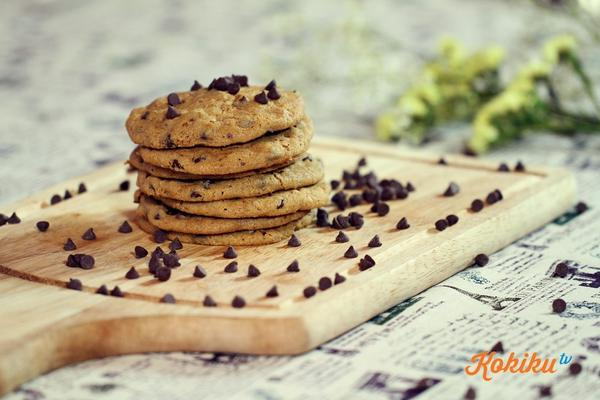 soft baked choco chip